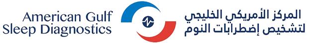 American Gulf Sleep Diagnostics logo